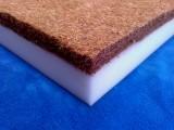 Dětská kokosová matrace dvoustranná  KOKOONE