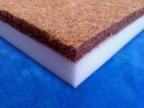 Dětská kokosová matrace